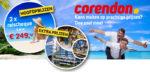 Win met Corendon: Speel mee en maak kans op prachtige prijzen