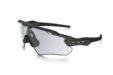 Tot 25% korting op een zonnebril van Oakley