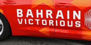 """Erzen (Bahrain Victorious): """"Tizanidine? Nog nooit van gehoord, we gebruiken het niet"""""""